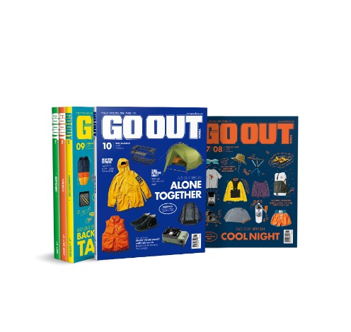 GO OUT 정기구독 정기구독(12권) 20% OFF